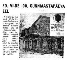 Punane Täht 23.02.1965.