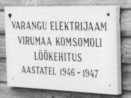 varangu-elektrijaam-1