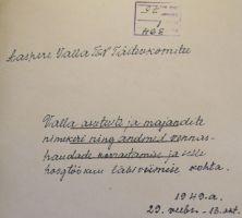 LVMA.394.1.75 Aaspere vennashauast.