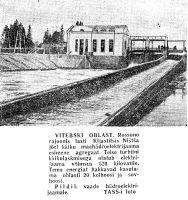 Punane Täht 11.07.1959