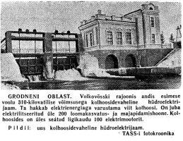 Punane Täht 9.02.1956