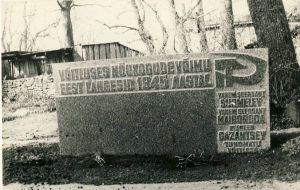 Mälestusmärk vennashaual Kadrina kalmistul, 1979. RM F 842:61, SA Virumaa Muuseumid, http://www.muis.ee/museaalview/1682526.