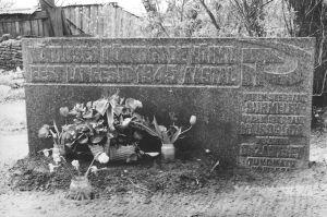 Kadrina, mälestussammas nõukogude võimu eest langenutele, 1980. aastad. RM F 1329:4, SA Virumaa Muuseumid, http://www.muis.ee/museaalview/1421188.