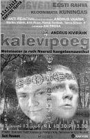 Virumaa Teataja, 26.06.2003