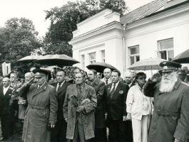 Foto: ? Vohnja raamatukogu.