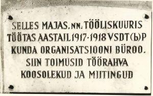 Mälestustahvel Kunda Tsemenditehases., RM F 842:34, SA Virumaa Muuseumid, http://www.muis.ee/museaalview/1666784.
