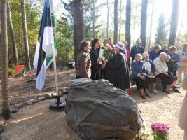 Muuga kooli mälestuskivi avamine 19.09.2014, foto Irina Kuhlbach.