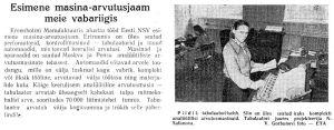 Punane Täht 15.07.1956.