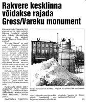 Virumaa Teataja, 21.03.1998.