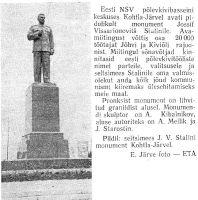 Punane Täht 5.08.1952.
