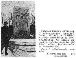 """Tallinnas Kadrioru pargis avati mälestussammas punakaartlastele Mihkel Aitsamile, Rudolf Imbergile ja Jüri Kalmusele, """"Punane Täht"""" 16.12.1961."""