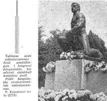 """Tallinna kesklinnas avati mälestussammas Eesti ametiühingute I kongressi hukatud delegaatidele, """"Punane Täht"""" 27.07.1963."""