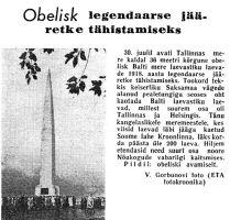 Punane Täht 4.08.1960.