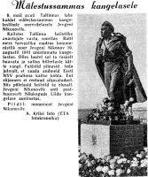 Punane Täht 12.05.1960.
