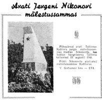 Punane täht 25.08.1951.
