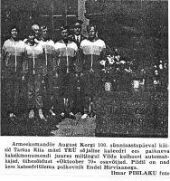Punane Täht 13.08.1987.