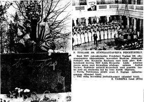 Punane Täht 18.03.1986.
