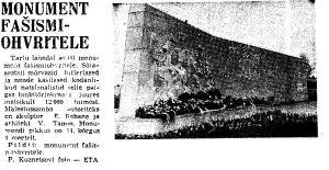 """Tartu lähedal asuv fašismiohvrite monument, """"Punane Täht"""" 21.07.1964"""