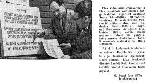 Punane Täht 6.10.1960.