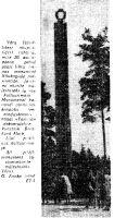 "Võru fašismiohvrite monument, ""Punane Täht"" 20.08.1964."