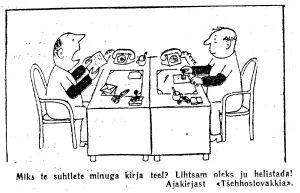 Bürokraadid, Punane Täht, 30.11.1972.