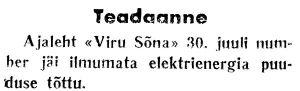 Ilmumata ajaleht, Viru Sõna, 1.08.1946.