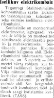 Iseliikuv elektrikombain, Punane Täht, 13.07.1954.