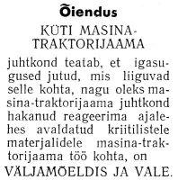 Kriitika, Punane Täht, 3.12.1965.