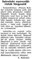 Kunda lõngused, Punane Täht, 14.09.1957.