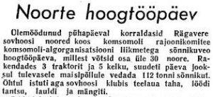 Sõnnikuvedu, Punane Täht, 17.02.1959.