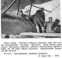 Punane Täht, 19.05.1956.