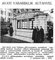 Punane Täht, 20.11.1954.