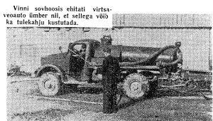 Punane Täht, 10.08.1957.