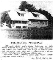 Punane Täht, 15.10.1981