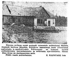 Punane Täht, 2.11.1971.