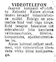 Punane Täht, 6.07.1968.