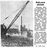 Punane Täht, 29.01.1963