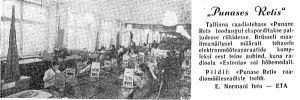 Punane Täht, 21.02.1959.