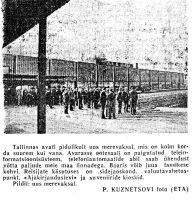 Punane Täht 24.04.1979