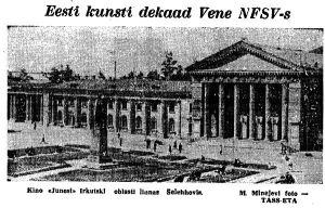 "Irkutski Lenin. ""Punane Täht"" 27.08.1966"