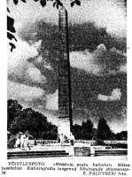 "Kaliningradi vennashaud. ""Punane Täht"" 28.03.1968"