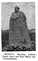 "Moskva Karl Marx. ""Punane Täht"" 21.12.1961"
