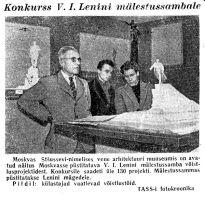 Punane Täht, 11.01.1958.