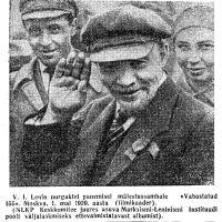 Punane Täht 1.03.1960.