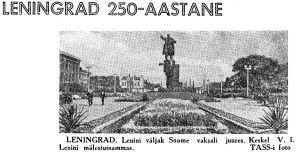 Punane Täht 25.06.1957.