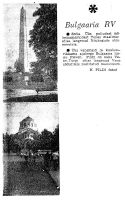 """Sofia ja Plevna monumendid Vene sõduritele. 2Punane Täht""""22.12.1970."""