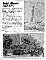 """Monument Kuuba vabadusvõitlejale Jose Martile Havannas. """"Punane Täht"""" 17.08.1963."""