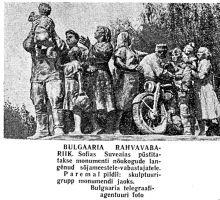 Punane Täht, 21.09.1954