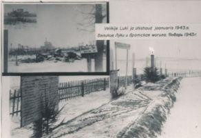 Velikije Luki ja Eesti Laskurkorpuse ühishaud, jaanuar 1943. HM F 130:7 Ff, Haapsalu ja Läänemaa Muuseumid SA, http://www.muis.ee/museaalview/1374424.