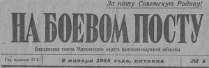 Kas siin ilmus artikkel seoses Birnbaumi surmaga?